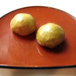 黒糖饅頭 120円/1個